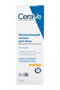 Цераве/cerave лосьон д/лица увлажняющий д/норм и сухой кожи spf25 52мл  (MB102400)