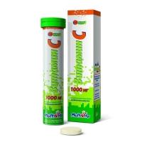 Витамин C таб. шип. 1г №20