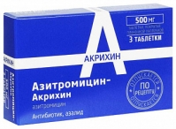 Азитромицин-Акрихин таб. п.п.о. 500мг №3