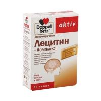 Доппельгерц актив лецитин-комплекс капс. 1г №30