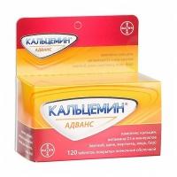 Кальцемин адванс таб. п.п.о. №120
