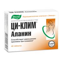 Ци-клим аланин таб. 400мг/0,55г №40