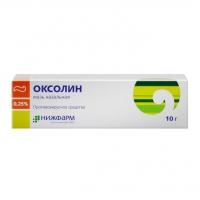 Оксолин мазь 0,25% 10г