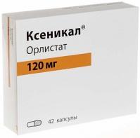Ксеникал капс. 120мг №42