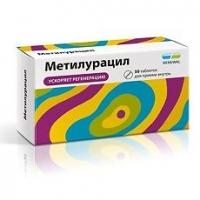 Метилурацил таб. 500мг №50  (Renewal)