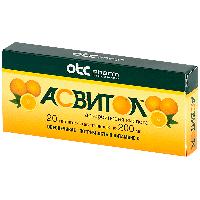 Асвитол таб. жев. 200мг №20  (апельсин)