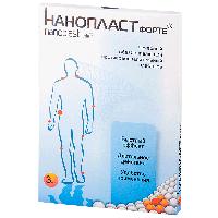 Пластырь Нанопласт форте 9х12см N3 обезболивающ противовоспалит