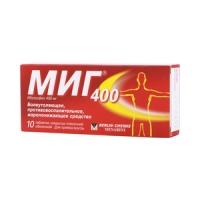 МИГ 400 таб. п.п.о. 400мг №10