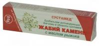 Жабий камень биобальзам активирующий с маслом рыжика 50мл №1  (д/суставов)